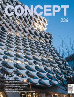 Concept Magazine Issue 234