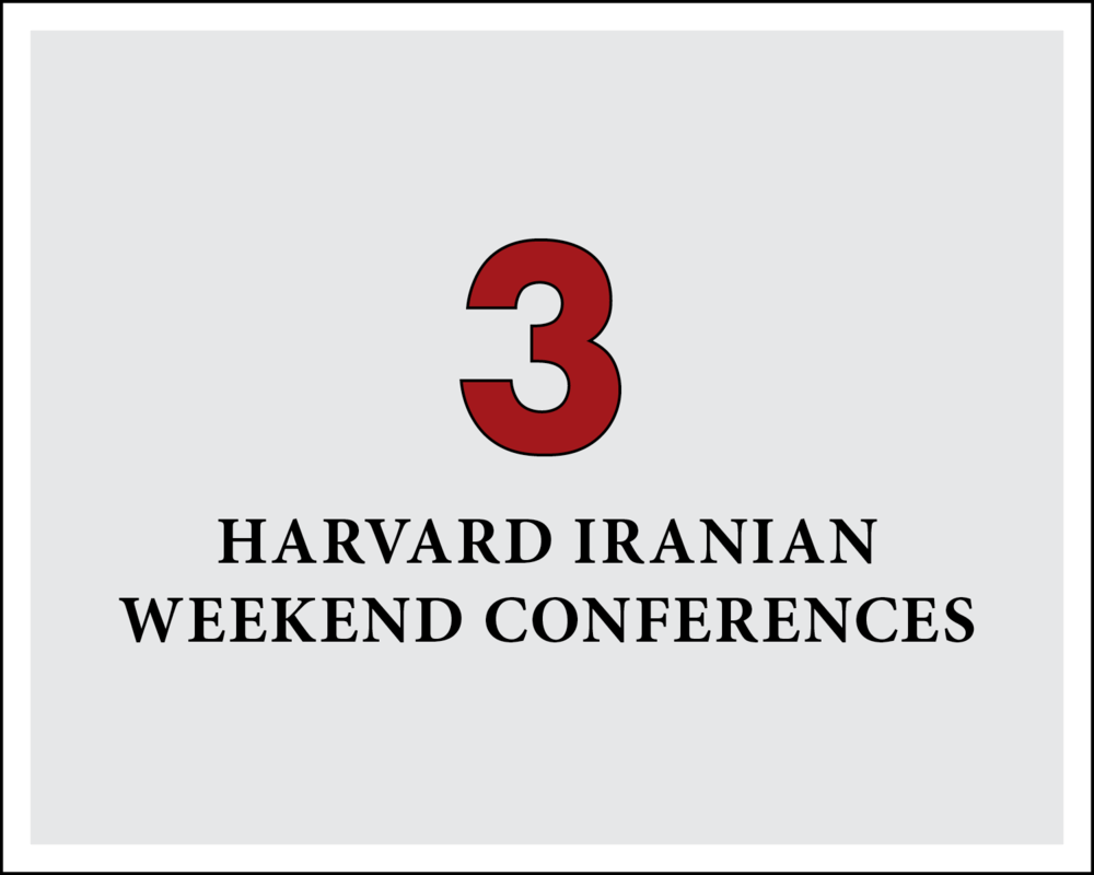 - The inaugural Harvard Iranian Weekend (HIW) was held in April 2016, and has since become an annual tradition.