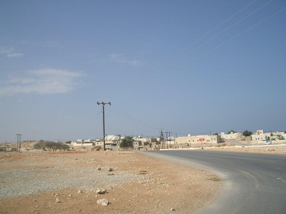 Muscat Jan07 361.jpg