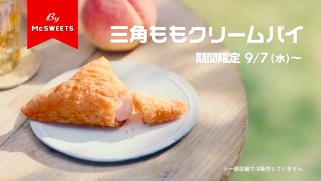 Photo: http://japan-australia.blogspot.com/