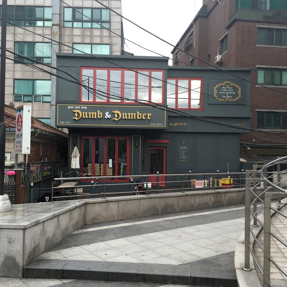 Dumb & Dumber movie pub by Alexander McQueen, or just regular English pub?