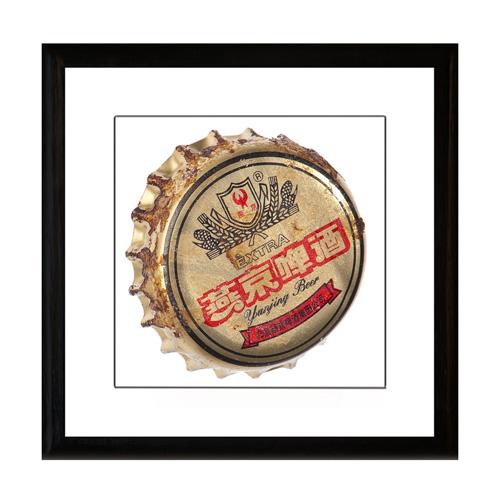 yaryiing beer 2.jpg
