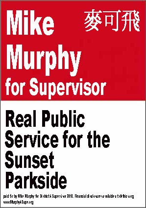 Mike Murphy for District 4 Supervisor