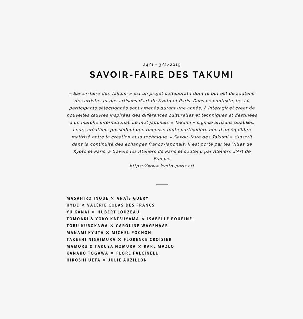 VERNISSAGE - Jeudi 24 Janvier 2019 . 19h-21hGalerie Atelier Blancs Manteaux38 rue des Blancs Manteaux - 75004 ParisMétro: Rambuteau / Saint Paul / Hotel de Ville