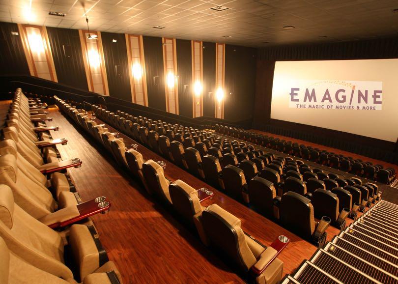 Emagine Cinemas