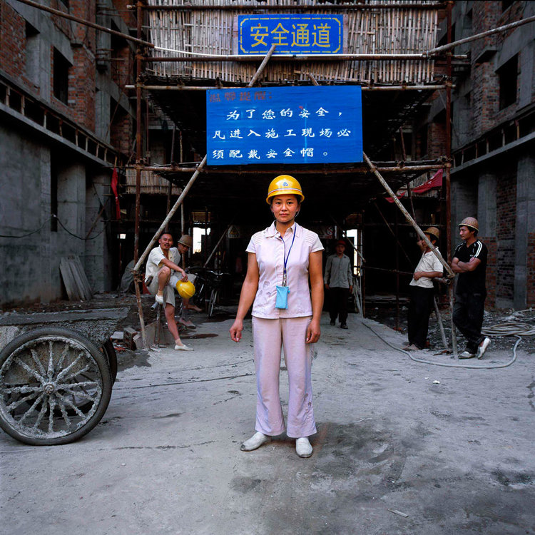 regainedparadise_china02.jpg
