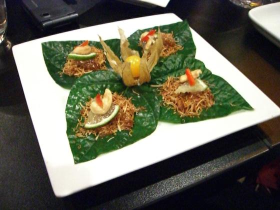 Chu Chai - Appetizer