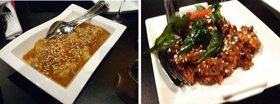 Chu Chai Appetizers