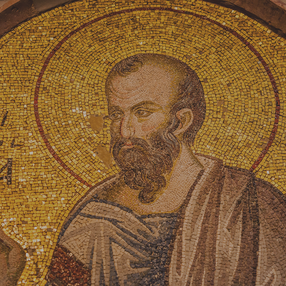 The Prayers of Paul -