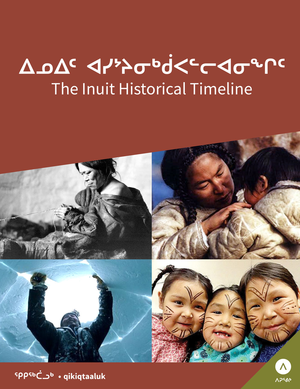 ᐃᓄᐃᑦ ᐊᓯᔾᔨᓂᒃᑰᐸᓪᓕᐊᓂᖏᑦThe Inuit Historical Timeline - Length of Course: 30 hoursDelivery format: 3.5 hour classes delivered daily over two weeksPrerequisites: Ability to understand conversational InuktutIn this course we explore the forces that have transformed life in Inuit communities over the past several generations. This begins in traditional times with full Inuit self-sufficiency, followed by the first European contacts and the gradual encroachment of the outside word. The second half of the course deals with the movement to reclaim Inuit control over decision-making, the historic land claims agreement and the current Nunavut era.
