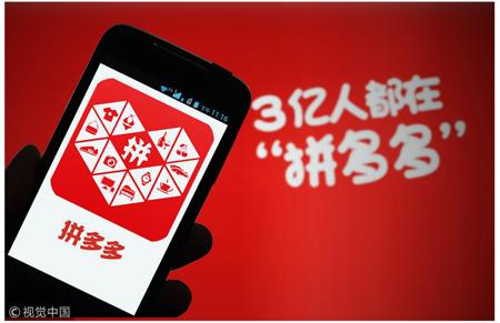 Image: China Daily