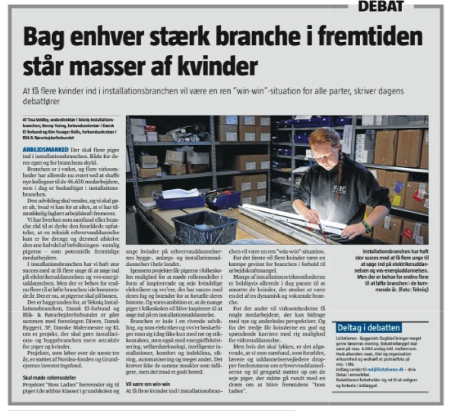 nordiskemedier.png