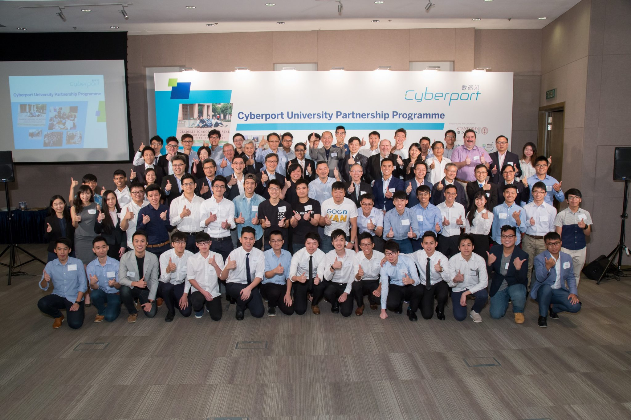 Through the Cyberport University Partnership Programme (CUPP), 20 teams from 6 universities in Hong Kong will bring home from Silicon Valley the FinTech insights and knowledge, including financial strategy, business management and entrepreneurial leadership.