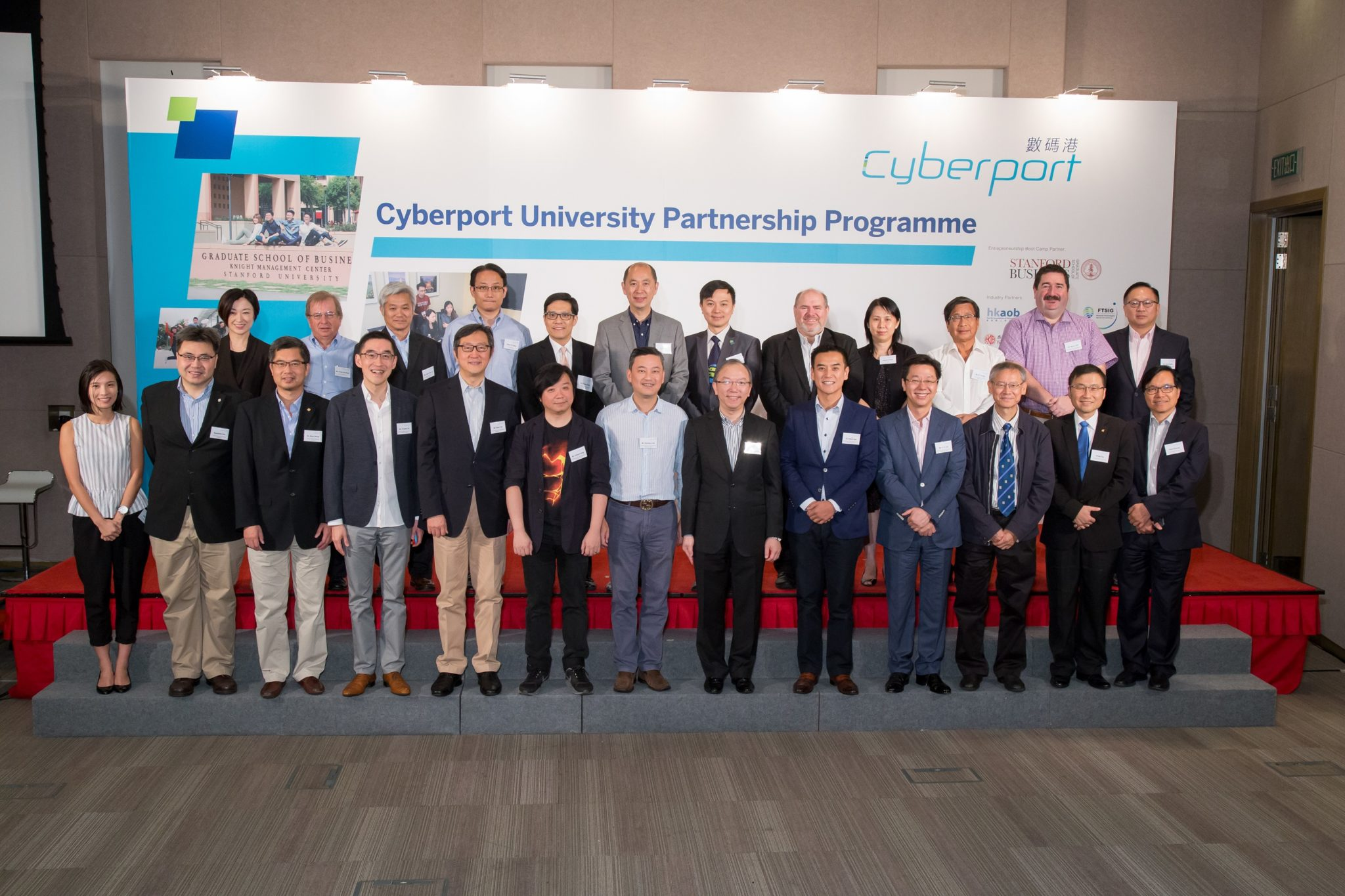 To inspire and nurture young digital tech and entrepreneurial talents, Cyberport officiated the launch of the Cyberport University Partnership Programme (CUPP) 2016, a FinTech-focused programme in collaboration with Stanford Graduate School of Business (Stanford GSB). Mr Herman Lam (first row, middle), CEO of Cyberport, expressed his excitement of launching the programme to inspire the next generation and the increased number of participants in CUPP. Herman also looks forward to witnessing more students put their FinTech ideas into practice, and hope they treasure the opportunity to exchange ideas with overseas industry professionals.