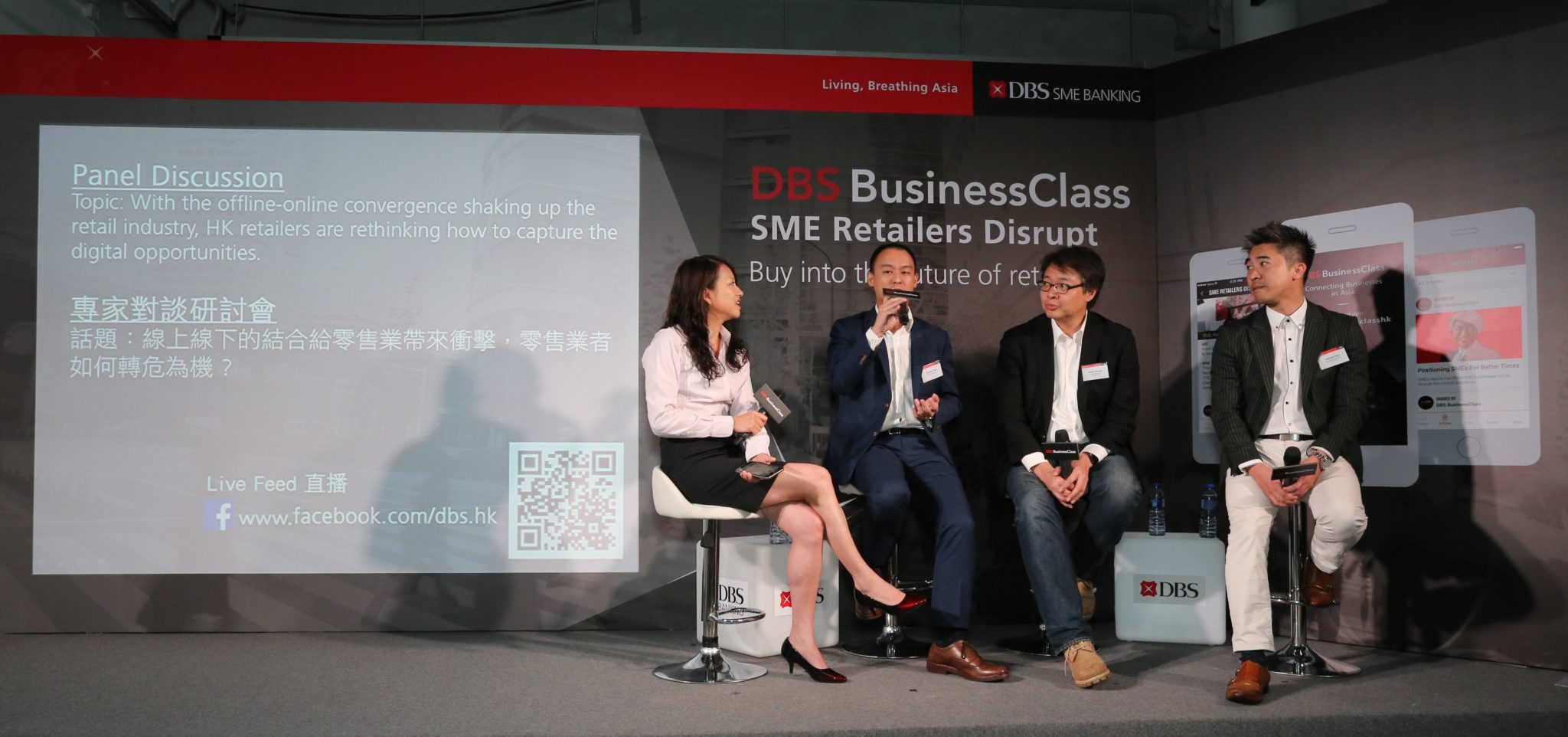 A distinguished panel of key opinion leaders, including (left to right) Ping Wong, Director of Internet Society Hong Kong, Kenneth She, Head of Uber Hong Kong, Erwin Huang, Deputy Chairman of TSL Jewellery (International) Ltd., and Vincent Tsui, Chief Marketing Officer of Next Digital, shared their insights at the DBS BusinessClass launch event Panel Discussion session.