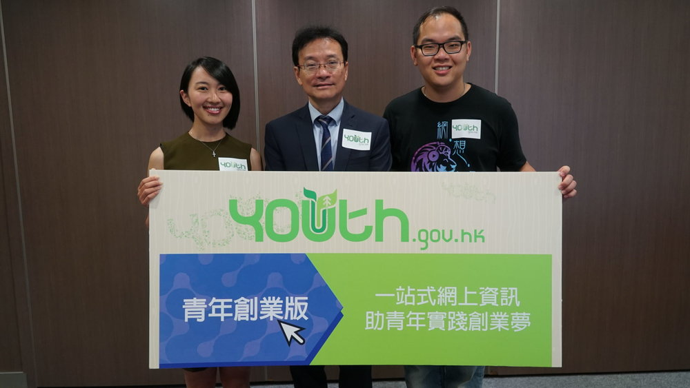 Youth.gov_.hk_Research-announcement.jpg