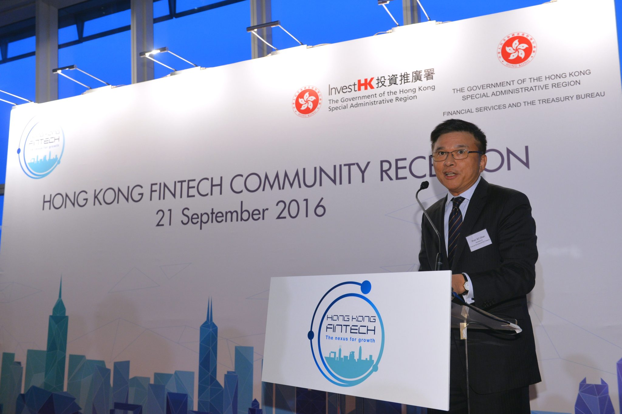 The Secretary for Financial Services and the Treasury, Professor K C Chan, today (September 21) speaks at the launch of Hong Kong Fintech Week, organised by Invest Hong Kong, which runs from November 7 to 11.