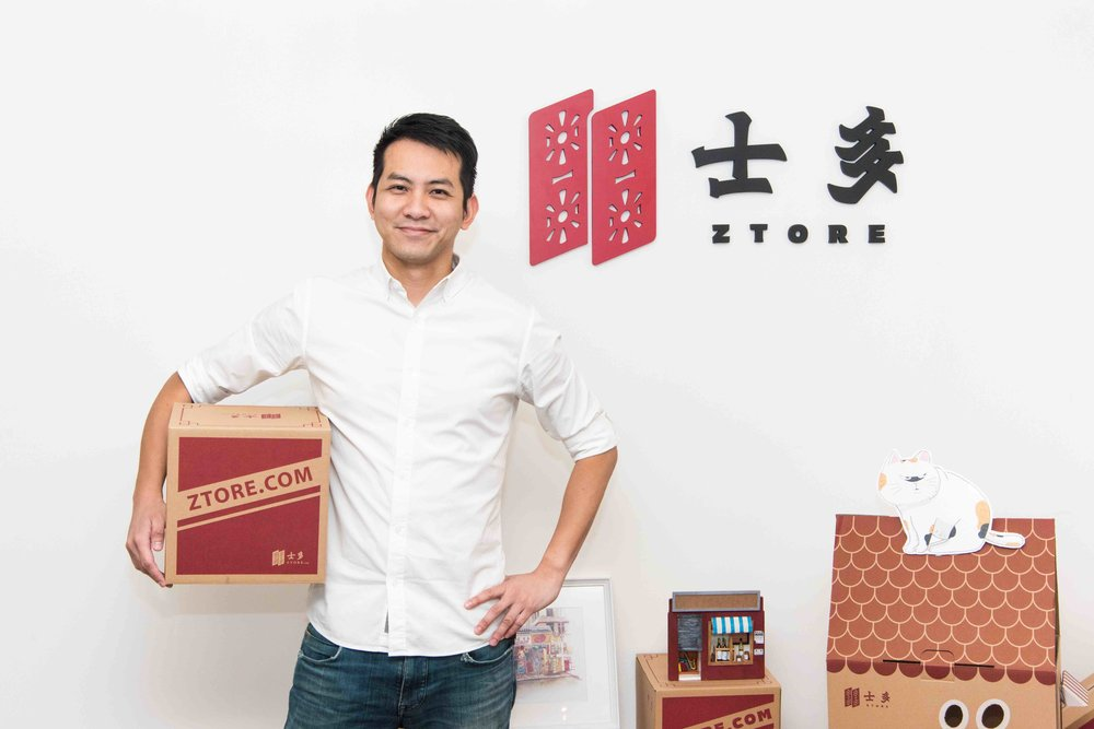 Danny-Shum-Co-founder-and-CEO-Ztore.jpg