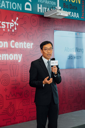 Photo 4: Albert Wong, Chief Executive Officer, HKSTP, said the Hitachi Innovation Center will provide park companies and start-ups with easy access to Hitachi's digital tools, supporting the collaboration and co-creation in the ecosystem at Hong Kong Science Park and thus the creation of a digital and smart future for Hong Kong.