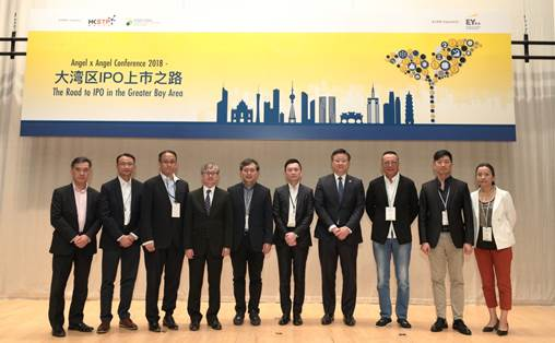 "Dr David Chung, Under Secretary for Innovation and Technology, the Government of the HKSAR (fourth from left); Dr Samson Tam, Chairman of HKBAN (fifth from left); Mr Raymond Wong, Head of Investment of HKSTP (fourth from right); Mr Peter Mok, Head of Incubation and Acceleration Programmes (first from left) joined the ""Angel x Angel Conference 2018""."