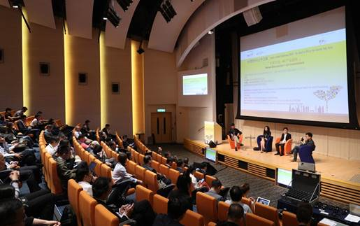 The conference attracted around 300 start-ups, angel investors, venture capitalists, technology companies and representatives of industry organizations from Hong Kong and the Mainland.