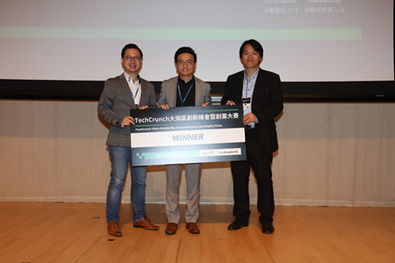 "RaSpect Intelligence Inspection Limited, a company in Hong Kong Science Park, was declared champion with its artificial intelligence-based solution for building inspection. The company also stands a chance of winning the upcoming ""2018 TechCrunch Shenzhen Startup Competition""."