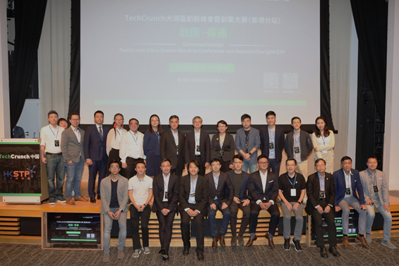 "The ""TechCrunch China Greater Bay Area Conference cum Regional Final"", with the theme ""ConvergeXchange"", aimed to drive discussion on how the 11 cities can work together to facilitate I&T development in the GBA. Officiating guests of the conference were: Dr David Chung, Under Secretary for Innovation and Technology, HKSAR Government (second row, sixth from the right), Dr Claudia Xu, Chief Commercial Officer, HKSTP (second row, fifth from the right), Dr Lu Gang, Founder of TechNode (second row, fourth from the right)"