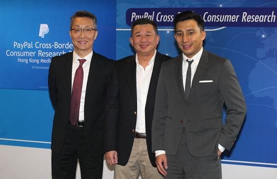 Kevin Chan, Senior Manager, Product Promotion at the Hong Kong Trade Development Council (left) William Ip, Director and Country Manager, PayPal Hong Kong, Korea & Taiwan (center) Wesley Ng, CEO and Co-founder at Casetify (right)