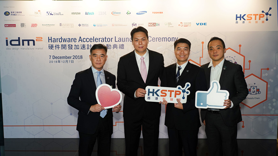 Two participants currently taking part in the iDM2 programme shared the experience and knowledge they have gained thus far in taking their innovations to the manufacturing stage (from left): Peter Mok (Head of Incubation & Acceleration Programmes, HKSTP), Jonathan Lam (Chief Executive Officer, BioArchitec Group Limited), Mattis Tsang (Head of Research and Development, Aerosim (HK) Limited), George Tee (Chief Technology Officer, HKSTP)
