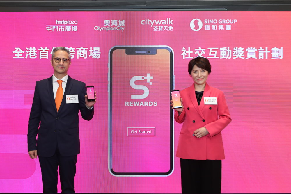 """Mr. Tony Budhrani, General Manager (Leasing) of Sino Group and Ms. Andrea Leung, General Manager, Leasing Marketing and Promotions of Sino Group announced today that Sino Group will be launching its key mall business project, """"S+ Rewards"""", which is Hong Kong's first multi-mall socialized rewards program, in 2019 Q1."""