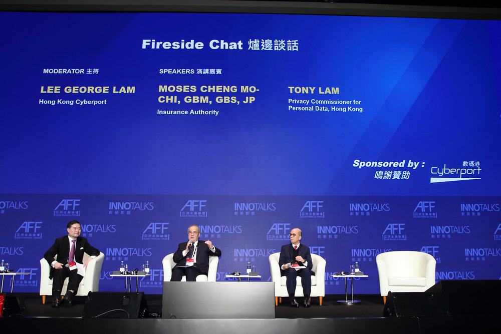 Moderated by Dr Lee George Lam, Chairman of Cyberport(left), Dr Moses Cheng, Chairman of the Insurance Authority(middle), and Tony Lam, Deputy Privacy Commissioner for Personal Data(right), share their insights on FinTech and data privacy protection at the Fireside Chat.