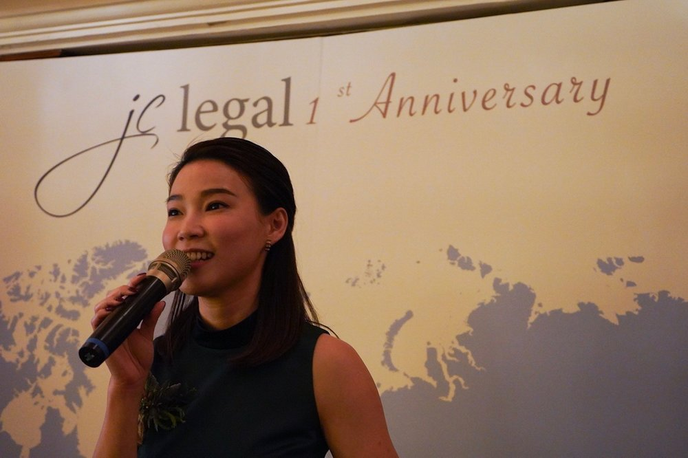 JC Legal Principal Janice Chew reviews the past year and thanks business partners and clients for their trust and support at the major milestone of the firm's first anniversary.