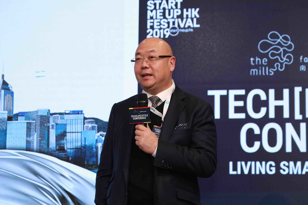 Charles Ng, Associate Director-General of Investment Promotion at InvestHK, delivered a speech at the Tech[LIFE]style Conference on 22 January 2019.