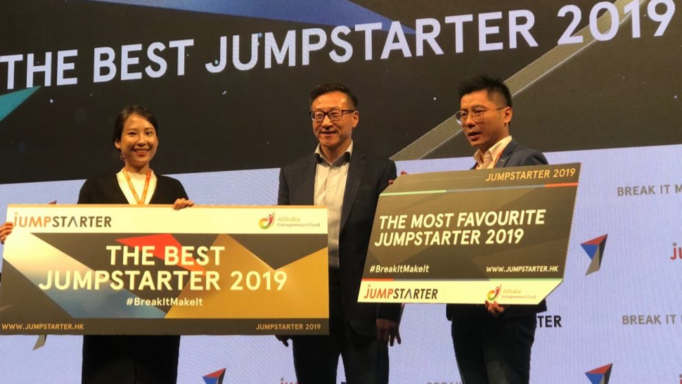 The JUMPSTARTER competition was won by ASA Innovation. The result was announced on 24 January 2019.
