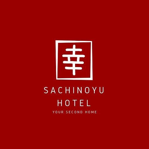 sachinoyu.jpg