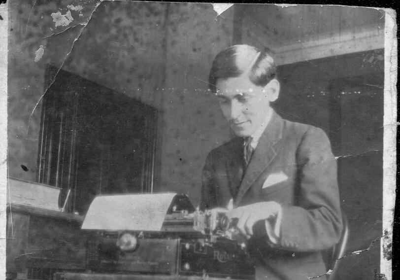 Archivo José Carlos Maríategui, Lima, Peru