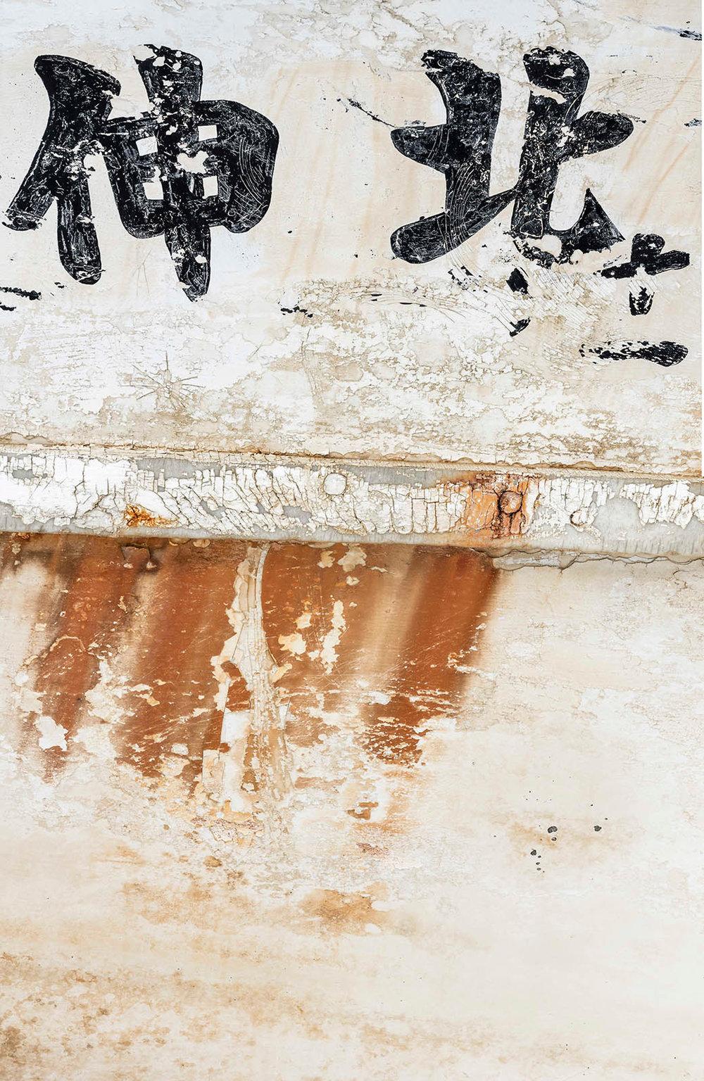 Barbara-Brown-Abstract_7.jpg