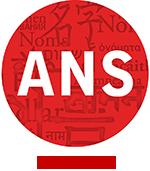 American Name Society Logo