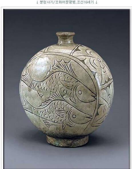 course-ceramic-buncheong-cerdeira-jose-gil-alvaro-villamanan-14.jpg
