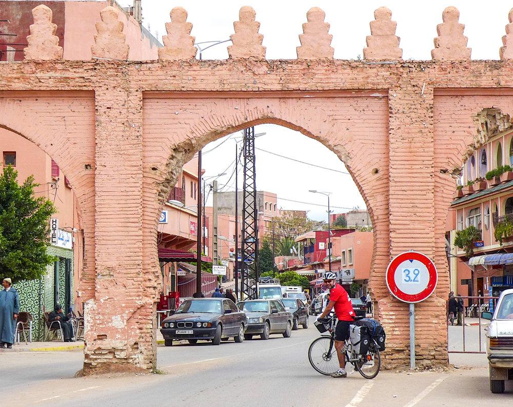 Reza-town gate.jpg