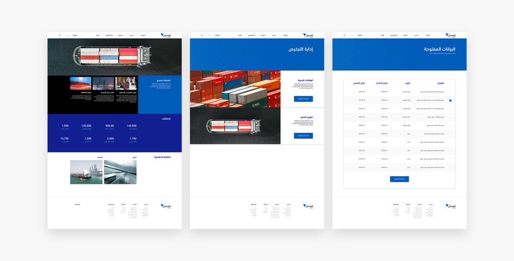 Fasah Website Concept