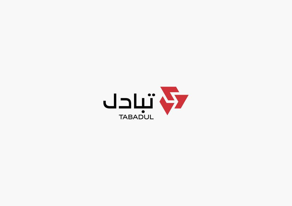 Tabadul Logo.jpg