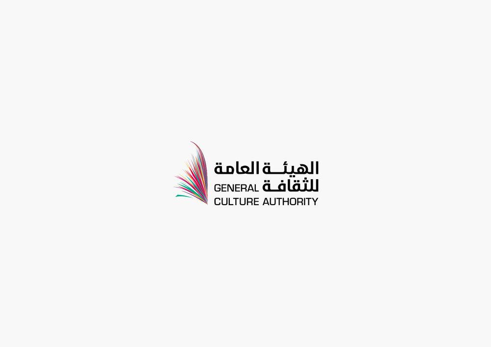 GCA Logo.jpg
