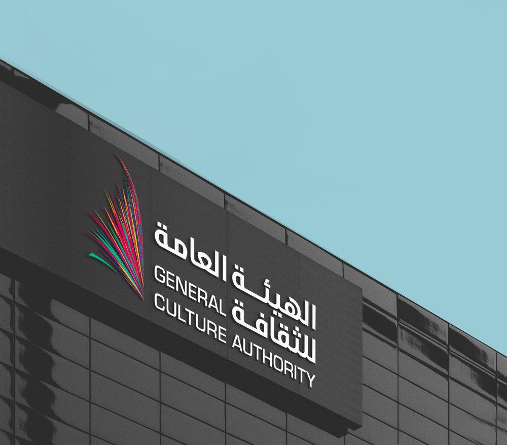 GCA Exterior Signage