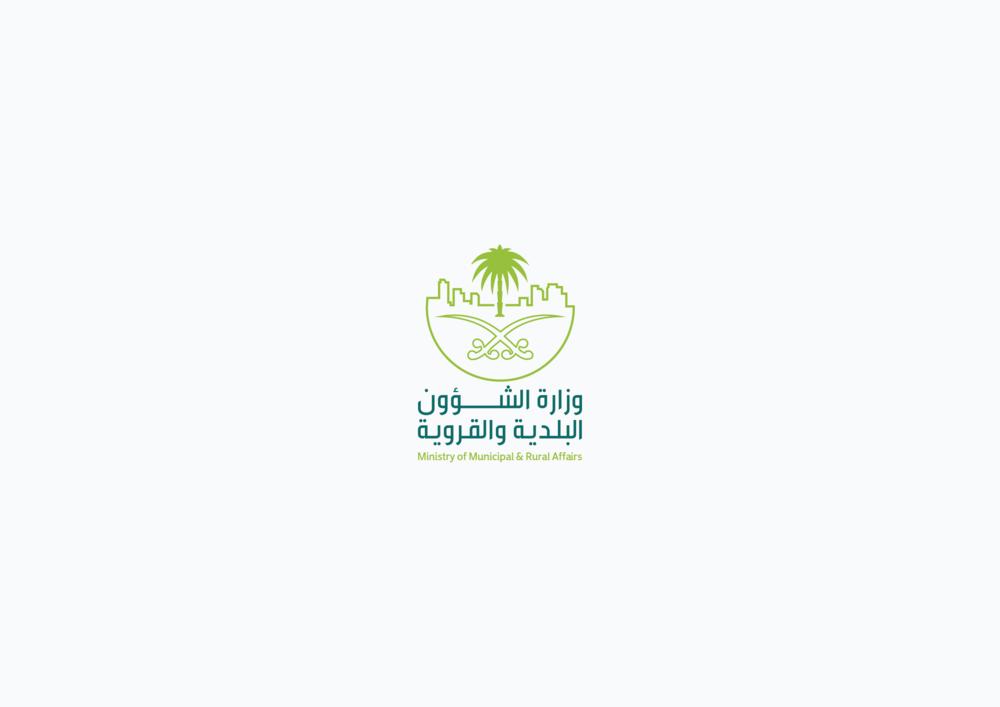 MOMRA logo@5x.png