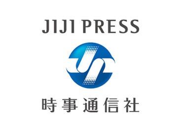 jiji press.jpg