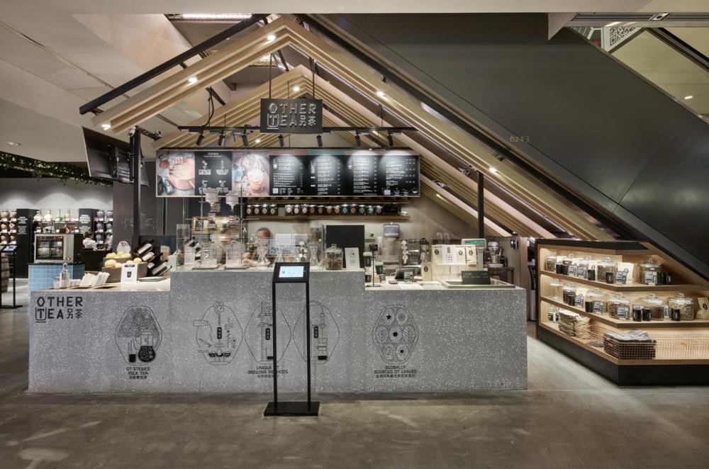 EAT & DRINK_  OTHER TEA.  #Tea #ShopDesign #Coffee #Foodies   https://retaildesignblog.net/2016/12/11/other-tea-bar-by-the-swimming-pool-studio-shanghai-china/