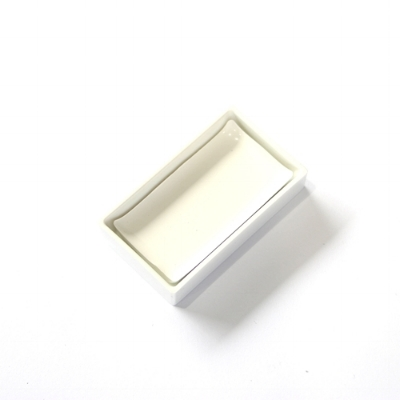3. Kuretake White Watercolor Pan -