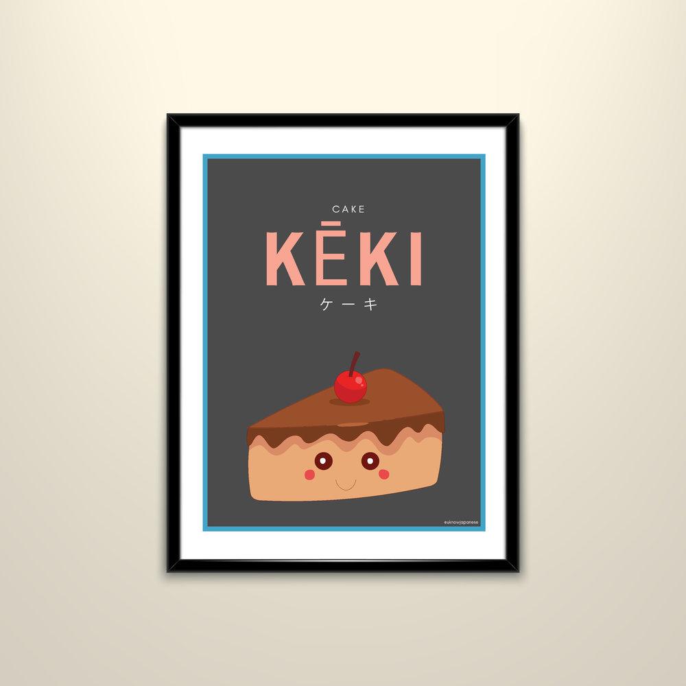 new poster keki.jpg