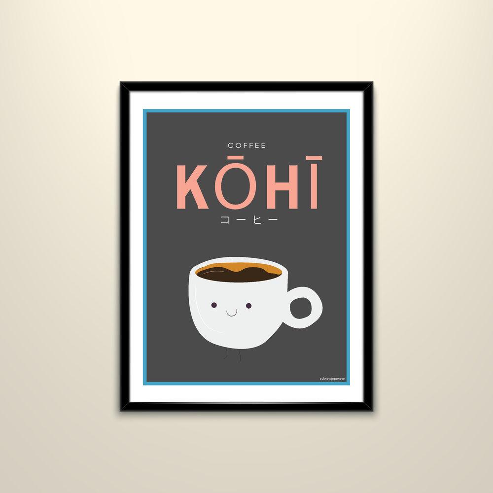 new poster kohi.jpg